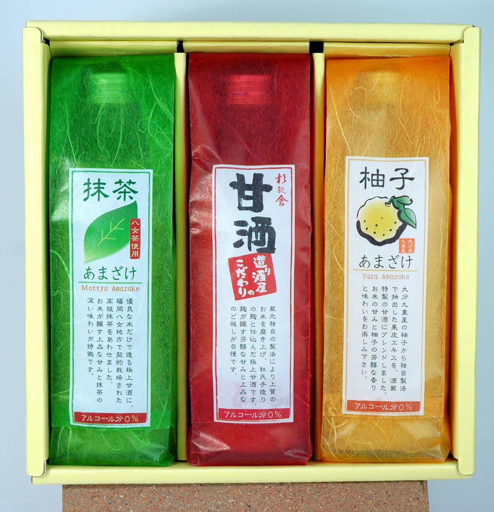 甘酒3本セット.JPG